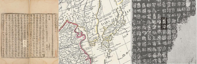 the territorial dispute over dokdo essay