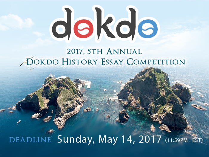2017, 5th Annual Dokdo History Essay Competition